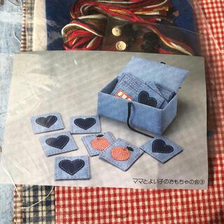 フェリシモ(FELISSIMO)のフェリシモ 「絵あわせ」 こども 手作りキット ママとよい子のおもちゃの会(その他)