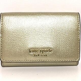 ケイトスペードニューヨーク(kate spade new york)のケイトスペード キーケース新品同様  -(キーケース)