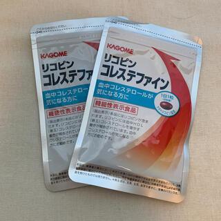 カゴメ(KAGOME)のカゴメ リコピンコレステファイン 2袋セット(その他)