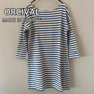 オーシバル(ORCIVAL)のORCIVAL オーシバル チュニック バスクシャツ フランス製 orcival(チュニック)