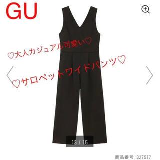 GU - 新品 GU 秋冬 大人可愛い サロペット ワイドパンツ 黒色 大きいサイズ L