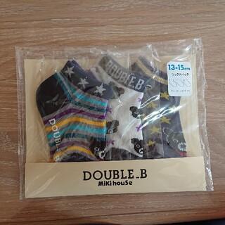 DOUBLE.B - DOUBLE_B ソックス3足セット