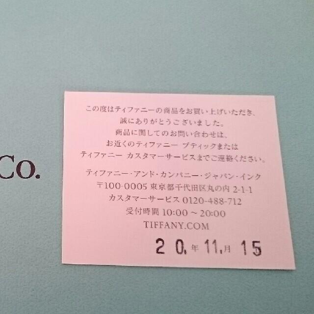 Tiffany & Co.(ティファニー)のティファニー×シュタイフ エンタメ/ホビーのおもちゃ/ぬいぐるみ(ぬいぐるみ)の商品写真