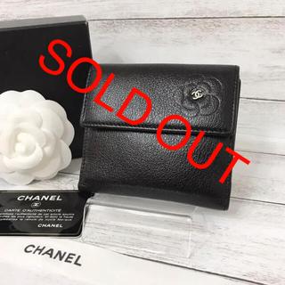 シャネル(CHANEL)のCHANEL✨シャネル✨カメリア✨Wホック✨折り財布✨コンパクト財布✨美品(財布)