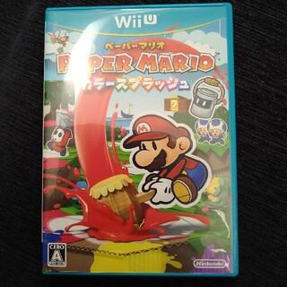 ウィーユー(Wii U)のペーパーマリオ カラースプラッシュ Wii U(家庭用ゲームソフト)