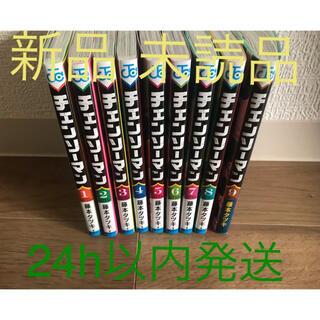 シュウエイシャ(集英社)のチェンソーマン  1〜9巻  全巻(全巻セット)