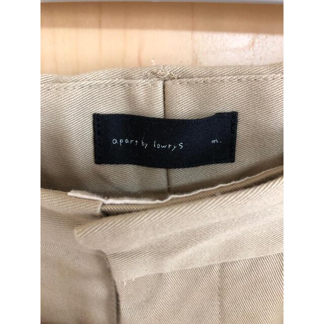 apart by lowrys(アパートバイローリーズ)のセンタープレス ワイドパンツ  ベージュ レディースのパンツ(カジュアルパンツ)の商品写真