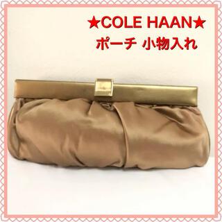 コールハーン(Cole Haan)の●COLE HAAN● コールハーン ポーチ 小物入れ レディース(ポーチ)