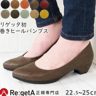 リゲッタ(Re:getA)の【パンプス】Re:getA リゲッタ ブラック 24センチ(ハイヒール/パンプス)