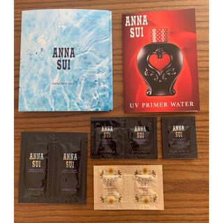 ANNA SUI - ANNA SUI 化粧品サンプル4種+パンプレット付き