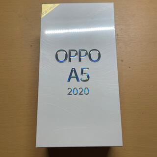 ラクテン(Rakuten)のOPPO A5 2020 グリーン 未開封(スマートフォン本体)