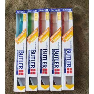 サンスター(SUNSTAR)のBUTLERバトラー歯ブラシ5本セット(歯ブラシ/デンタルフロス)