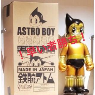 シークレットベース(SECRETBASE)のBig Scale 鉄腕アトム GOLD+おまけ付き(キャラクターグッズ)