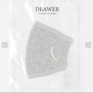 ドゥロワー(Drawer)の未開封 ドゥロワー 18G ニット drawer グレー ②(その他)