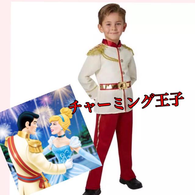 Disney(ディズニー)のシンデレラ  チャーミング王子❤️サイズ110  キッズ/ベビー/マタニティのキッズ服男の子用(90cm~)(Tシャツ/カットソー)の商品写真