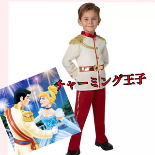 Disney - シンデレラ  チャーミング王子❤️サイズ110
