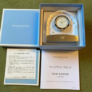 ウェッジウッド(WEDGWOOD)のウェッジウッド 置き時計 新品未使用(置時計)