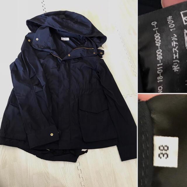 IENA(イエナ)の専用 レディースのジャケット/アウター(ブルゾン)の商品写真
