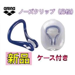 アリーナ(arena)のarena アリーナ 水泳 ノーズクリップ 鼻栓(マリン/スイミング)