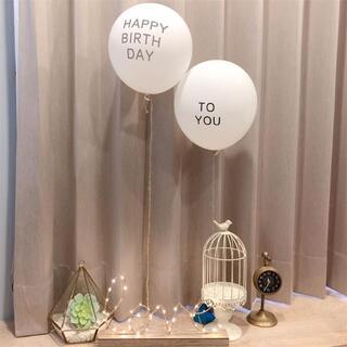 風船 パーティー バルーン 誕生日 HAPPY BIRT(ウェルカムボード)