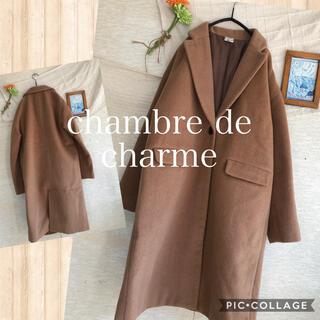 シャンブルドゥシャーム(chambre de charme)のchambre de charme シンプルやコート 合わせやすいコート(ロングコート)