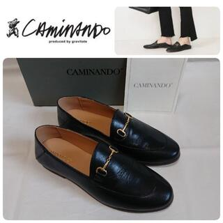 ドゥーズィエムクラス(DEUXIEME CLASSE)の新品 CAMINANDO 2way レザー ビット ローファー 36(ローファー/革靴)