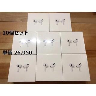 10個 未開封品 AirPods pro MWP22J/Aエアポッズプロ(ヘッドフォン/イヤフォン)