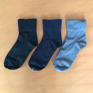 ユニクロ(UNIQLO)の靴下3足(ソックス)