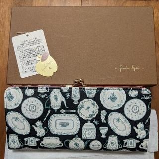 フランシュリッペ(franche lippee)のフランシュリッペ 長財布(財布)