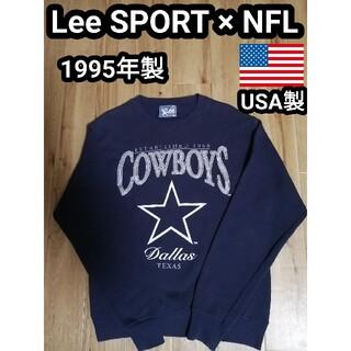 リー(Lee)の90年代 90s ビンテージ NFL ラクビー Lee スウェット トレーナー(スウェット)