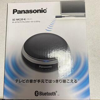パナソニック(Panasonic)のPanasonic  ポータブルワイヤレススピーカーシステム(スピーカー)