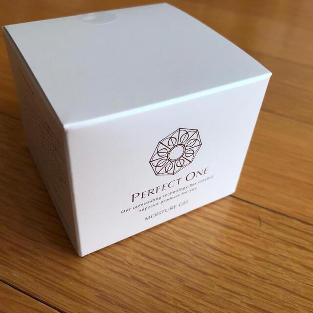 PERFECT ONE(パーフェクトワン)の新品 パーフェクトワン モイスチャージェル 75g コスメ/美容のスキンケア/基礎化粧品(オールインワン化粧品)の商品写真