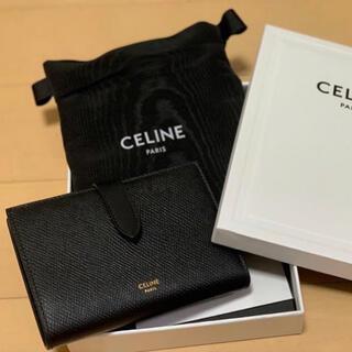 セフィーヌ(CEFINE)のCELINE 二つ折り財布(財布)