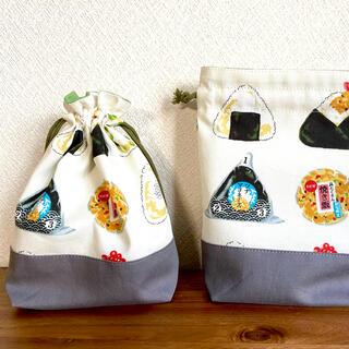 《お値下げ》コップ袋【おにぎり】20×18×5(バッグ/レッスンバッグ)