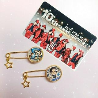 サンダイメジェイソウルブラザーズ(三代目 J Soul Brothers)の☆三代目 J Soul Brothers ハンドメイドカブトピン(キーホルダー/ストラップ)