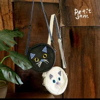 プチジャム(Petit jam)のバッグ(ポシェット)