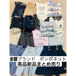 ポンポネット(pom ponette)のrunrun☆様 専用ページ(Tシャツ/カットソー)