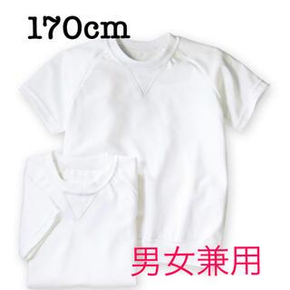ニッセン(ニッセン)の【新品未使用品】半袖 体操服【170】(Tシャツ/カットソー)