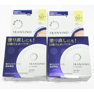 トランシーノ(TRANSINO)のトランシーノ 薬用UV パウダー 2個(フェイスパウダー)