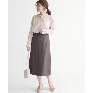 シップスフォーウィメン(SHIPS for women)のSHIPS シャークツイードスカート(ロングスカート)