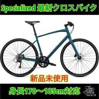 スペシャライズド(Specialized)のスペシャライズドSpecialized クロスバイク Sirrusシラス3.0(自転車本体)