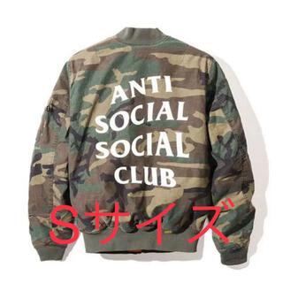 アルファインダストリーズ(ALPHA INDUSTRIES)のANTI SOCIAL SOCIAL CLUB MA−1 Sサイズ(ミリタリージャケット)