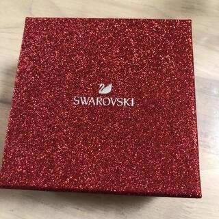 スワロフスキー(SWAROVSKI)のSWAROVSKI スワロフスキー ジュエリーボックス(小物入れ)