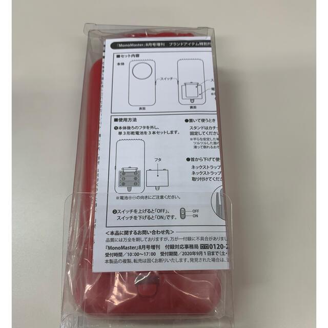 MARMOT(マーモット)のマーモット携帯扇風機 スマホ/家電/カメラの冷暖房/空調(扇風機)の商品写真