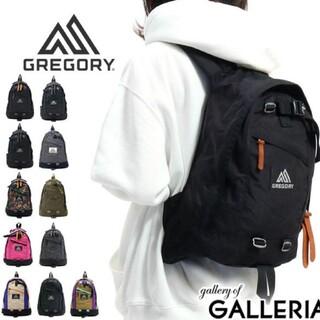グレゴリー(Gregory)のGREGORY/ FINEDAY バックパック16L(リュック/バックパック)