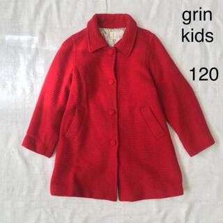 ユナイテッドアローズ(UNITED ARROWS)のユナイテッドアローズ  GRIN kids コート  赤 120(コート)