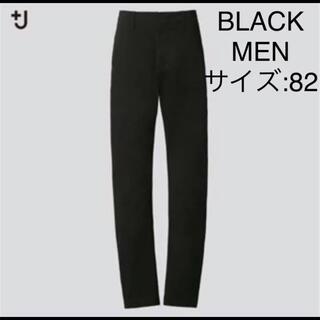 ジルサンダー(Jil Sander)の【新品】UNIQLO+J(プラスジェイ)チノパンツ【BLACK:MEN 82】(チノパン)