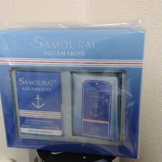 サムライ(SAMOURAI)のサムライアクアマリンと、ボディシートのセットです!(ユニセックス)