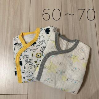 フタフタ(futafuta)の肌着ロンパース 60〜70 新品未使用(肌着/下着)