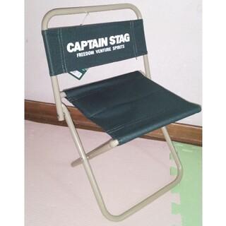 キャプテンスタッグ(CAPTAIN STAG)のCS レジャーチェア(中)(グリーン)(テーブル/チェア)